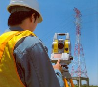 Land surveying and mapping equipments